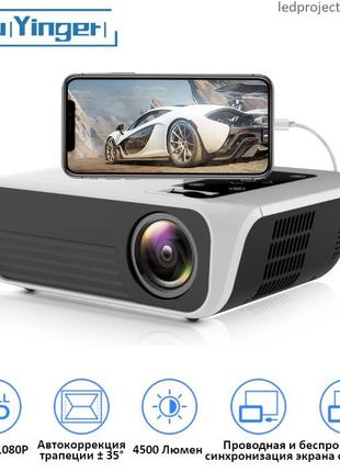 Full HD LED проектор TouYinger L7 (Screen mirroring version) В...