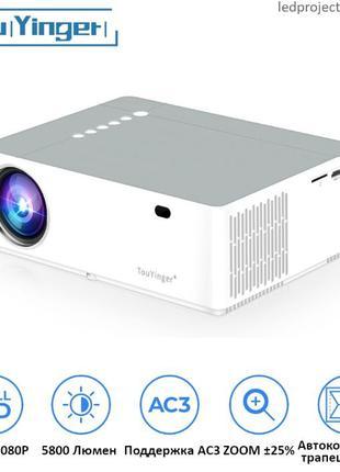 FULL HD LED проектор TouYinger M19 (basic version) В НАЛИЧИИ!