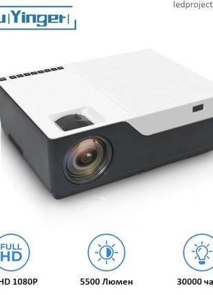 FULL HD LED проектор TouYinger M18 (basic version) В НАЛИЧИИ!