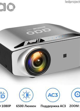 Full HD LED проектор AAO YG620 (В НАЛИЧИИ!)