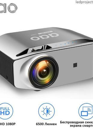Full HD LED проектор AAO YG621 (wireless sync display) В НАЛИЧИИ!