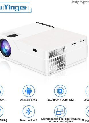 FULL HD LED проектор TouYinger M18 Plus (Android version) В НА...
