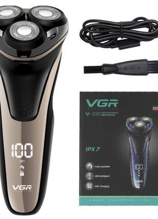 Электробритва VGR V-306 влагостойкая электробритва аккумуляторная