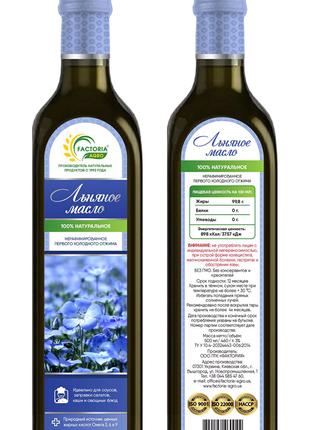 Льняное масло холодного отжима от производителя 0,5 л стекло