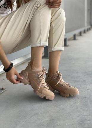 Dior beige элегантные женские кроссовки диор бежевого цвета (3...