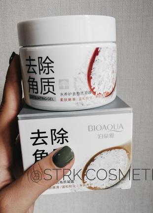Гель-эксфолиант для лица bioaqua с рисовым экстрактом и фрукто...