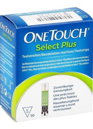 Тест-полоски к глюкометру One Touch Select Plus 50 шт.