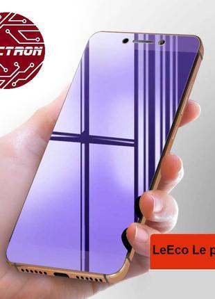 Защитное стекло Leeco Le Pro 3 Ai X650,X651,X653