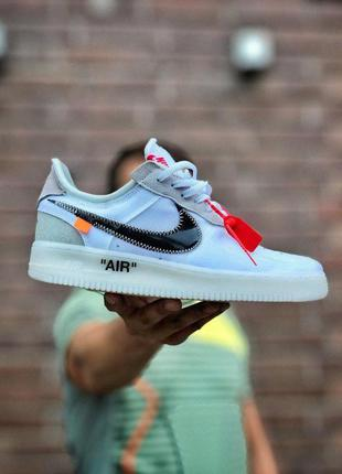 Кроссовки nike air force low x off-white код 3102