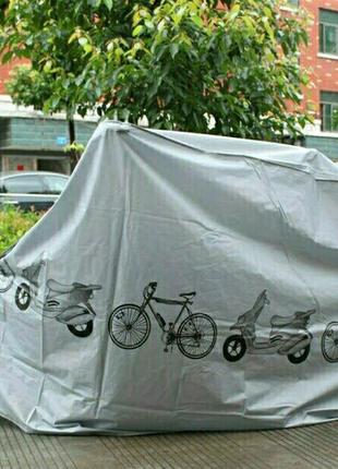 Чехол для велосипеда, мопеда, скутера, (водонепроницаемы