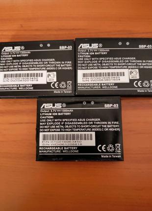 Аккумулятор ASUS SBP-03-1300mAh-оригинал,легкое бу)