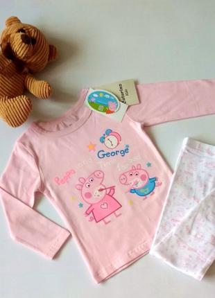 Пижама свинка пеппа peppa pig возраст 2,5-11
