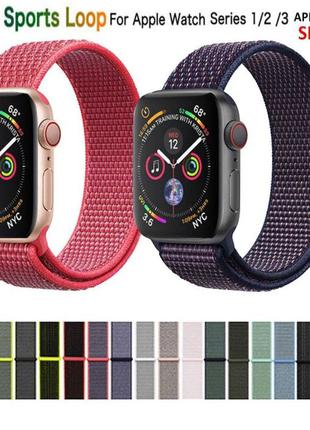 Ремешок нейлоновый Sport Loop для Apple Watch 38 40 42 44 mm б...