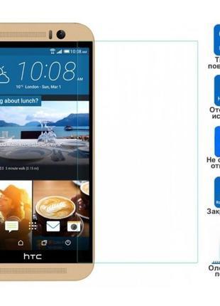 Стекло HTC One A9 A9s M7 M8 M9 M9+ M10 X9 X10 mini 2 U11 U Pla...
