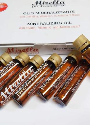 Минерализированное масло в ампулах от mirella