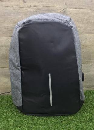 Рюкзак антивор