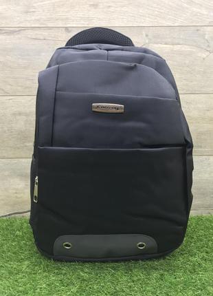 Черный мужской рюкзак