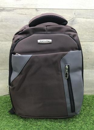 Коричневый мужской рюкзак