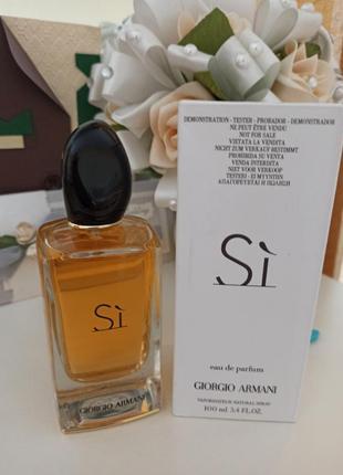 Giorgio armani si парфюм тестер 100 мл