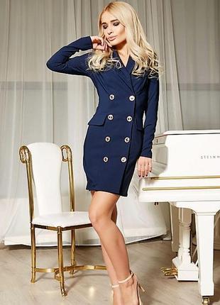 Лаконичное платье-пиджак