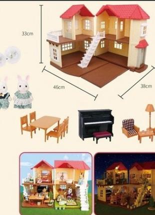 Дом для маленьких кукол или фигурок S01