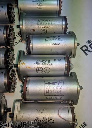 ДГ-0,5ТВ ДГ-0,5ТА Двигатель Генератор