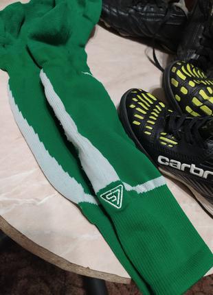 Гетры детские футбольные с носком