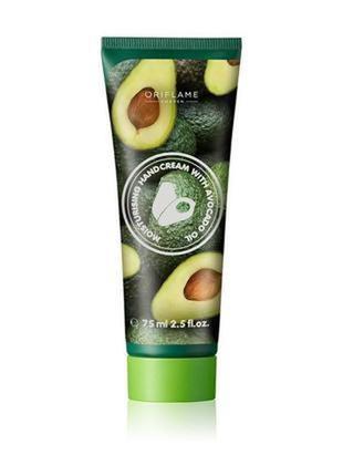 Увлажняющий крем для рук «авокадо»
