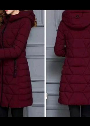 Демисезогная куртка