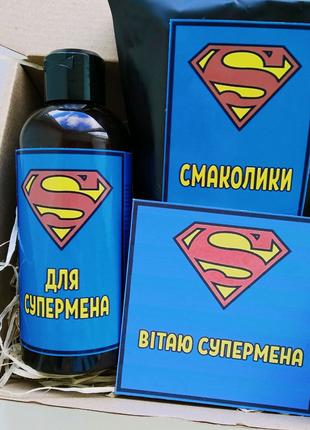 Мужской подарочный набор подарочный бокс для мужчин