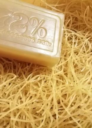Мыло хозяйственное от производителя