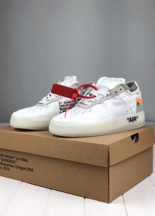 Белые мужские кроссовки nike air force x off white low white
