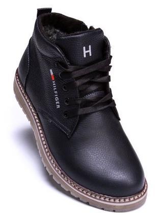 Ботинки мужские зимние Tommy Hilfiger