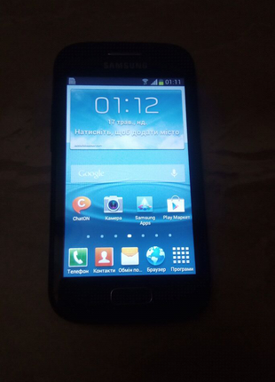 Мобільний телефон Samsung Galaxy Ace II I8160 Onyx Black
