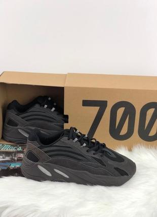 Мужские кроссовки  yeezy boost 700 kanye west v2 grey chocolate