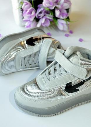 Хайтопы сапоги ботинки для девочки