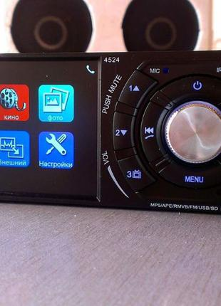 "Автомагнитола Pioneer MP5 Экран 4,1""Bluetooth.USB.SD + ПУЛЬТ Н..."