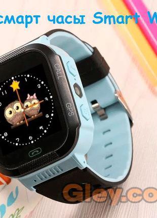 Смарт-часы детские с GPS SIM Smart Watch, SOS, GPS tracker Луч...