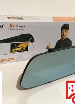 Автомобильное зеркало видеорегистратор на 2 камеры Car DVR C12...