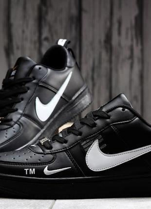 Шикарные кроссовки nike air