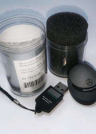 Оригинальная флешка Mercedes-AMG в виде шлема, подарок мужчине