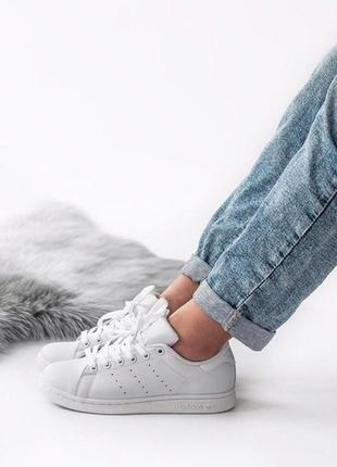 Полностью белые женские кроссовки adidas stan smith
