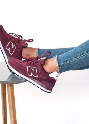 Шикарные бордовые женские кроссовки new balance 574