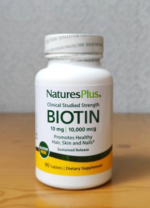 Nature´s Plus, Биотин, 10000 мкг, 90 капсул