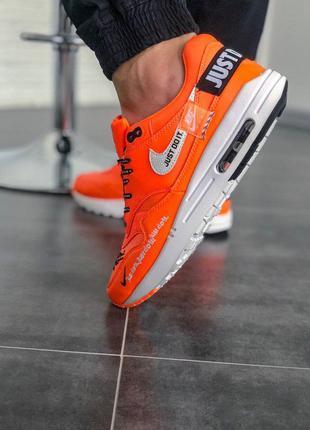 💥Nike Air Max 1 Just Do It Pack Orange 💥
