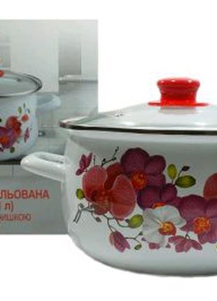Кастрюля Н01-Орхидея 2Л. Эмалированная посуда