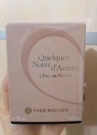 Парфюмированные воды Yves Rocher