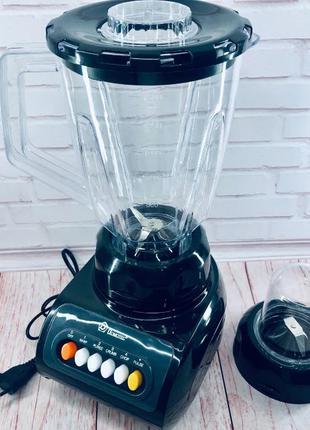 Блендер Domotec MS-9099 1500W Измельчитель +кофемолка!