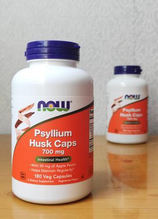 Псиллиум, шелуха семян подорожника, Now Foods, 700мг, 180 капсул