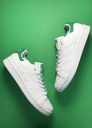 Белые кроссовки унисекс с зеленой пяткой adidas stan smith whi...